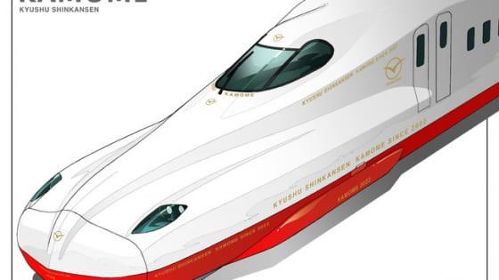 九州新幹線かもめイメージ