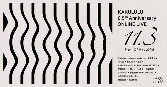 「KAKULULU」6.5周年オンライン・ライブ