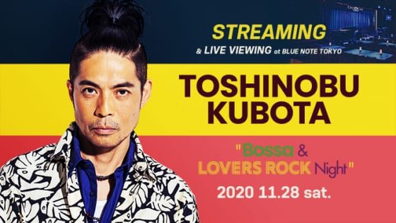 "久保田利伸""Bossa & Lovers Rock Night"""