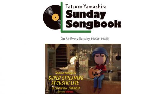 Tatsuro Sundaysongbook