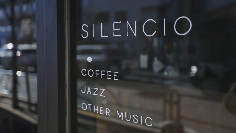 SILENCIOの写真5、シレンシオの写真5