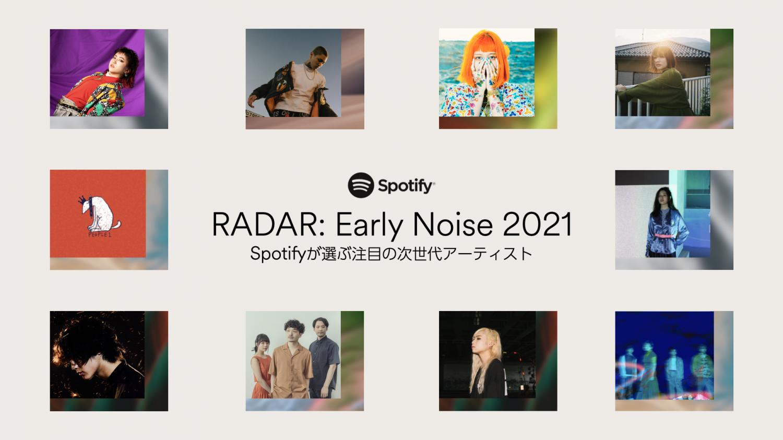 RADAR:Early Noise 2021