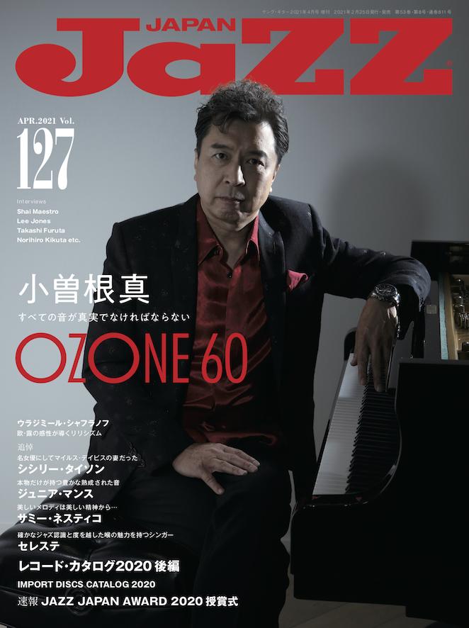 JAZZ JAPAN Vol.127の表紙