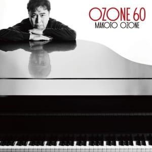 小曽根真『OZONE 60』アルバムジャケット