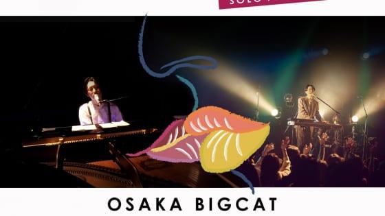 kan sano「Susanna's Refill in Osaka (SOLO PIANO+BAND Set)」の写真