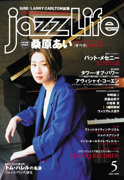 jazzLife 5月号
