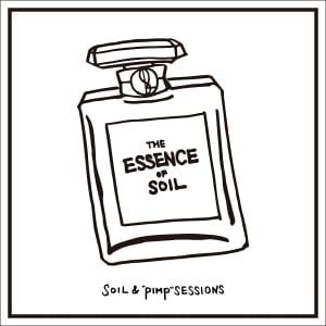 「THE ESSENCE OF SOIL」ジャケ写