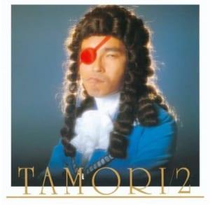 タモリ『TAMORI 2』の写真、ヒップの誕生