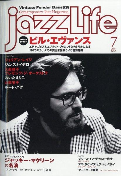 JazzLife7月号