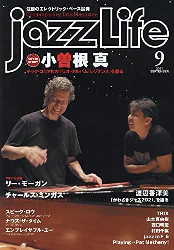 jazzlife2021年9月号