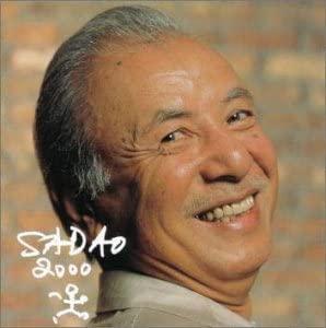 渡辺貞夫『SADAO 2000』