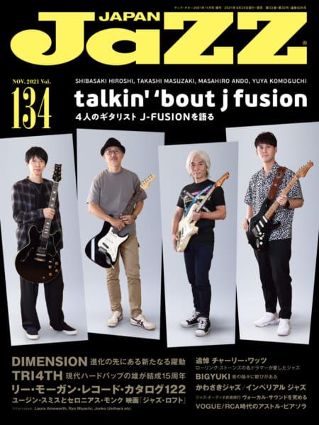 jazz japan 134号の表紙