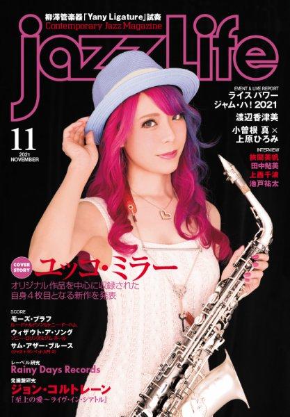 JazzLife 11月号の表紙