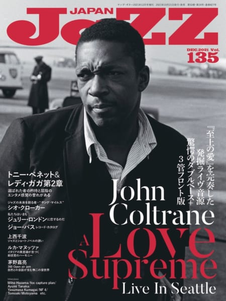 Jazz Japan 135の表紙