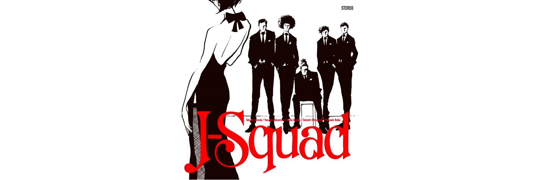 若手日本人ジャズマンが集結 j squadデビューアルバム発表 arban