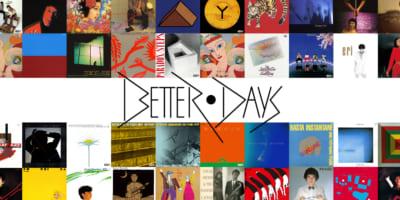 """【BETTER DAYS】若き天才たちの実験場 """"ベターデイズ・レーベル"""" が起こした奇跡"""