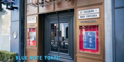 【ブルーノート東京】今年で30周年! 世界の一流プレイヤーも絶賛の「特別な場所」