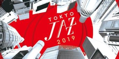 『第18回 東京JAZZ』の全出演者&タイムテーブルが発表に