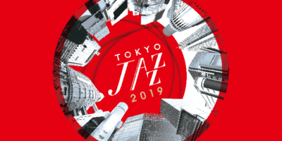 「第18回 東京JAZZ」メインステージ初日の模様がラジオで9時間生中継