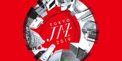 「第18回 東京JAZZ」がNHK BSプレミアムでテレビ放送決定