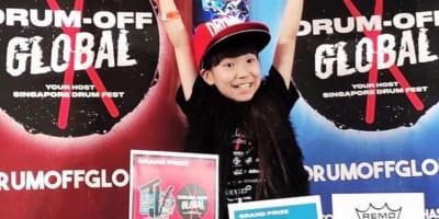 10歳の日本人少女ドラマー「CHITAA」が世界的ドラムコンテストで優勝