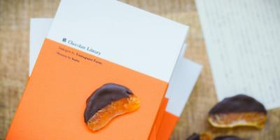 """クリエイターがつくる""""読むチョコレート""""「Chocolate Library」販売開始! ローンチ・パーティーも"""